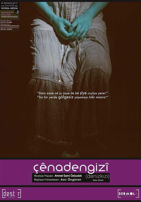 Çenadengizî - 2014-2015